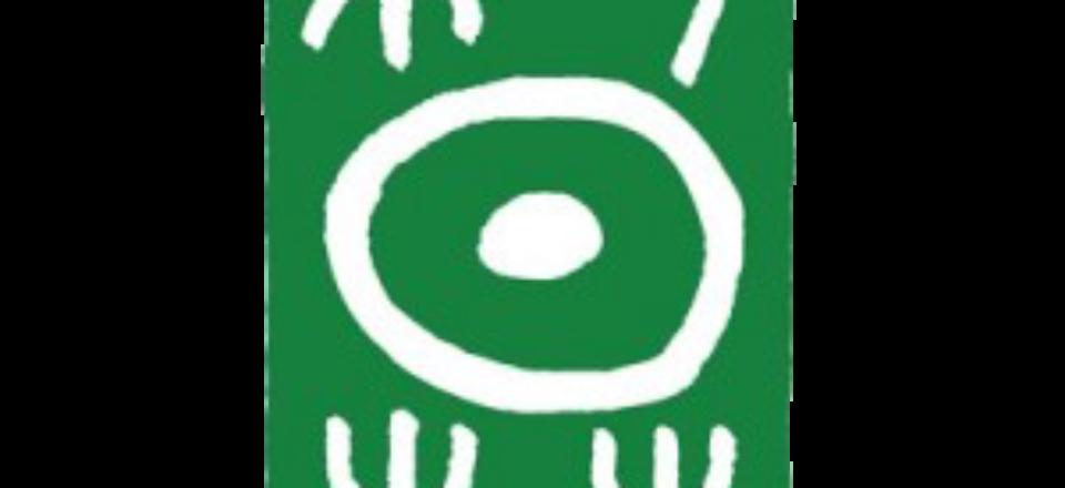 木暮人国際映画祭2013