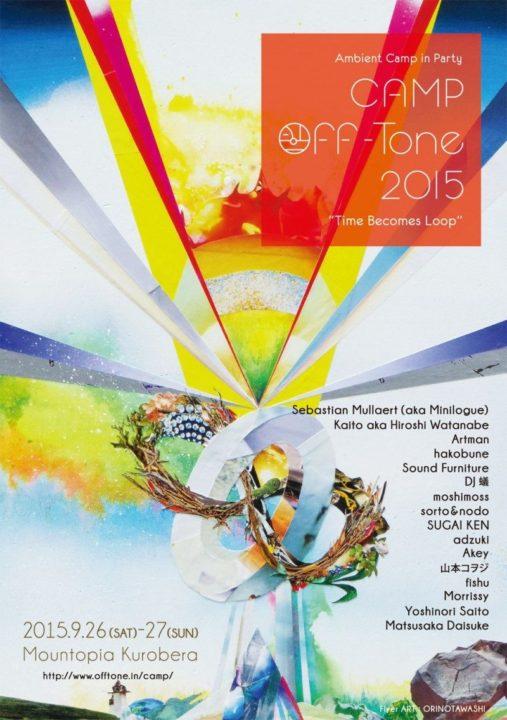 CAMP Off-Tone 2015
