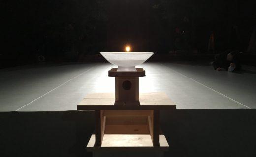 サントリーホール30周年記念事業 総合芸術作品「祝水 – はふりのみず – 」